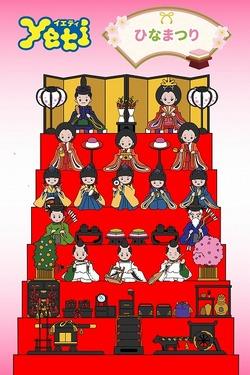 ひな祭りキャンペーン 【終了・「手作りひな飾りコンテスト」審査結果発表!」】