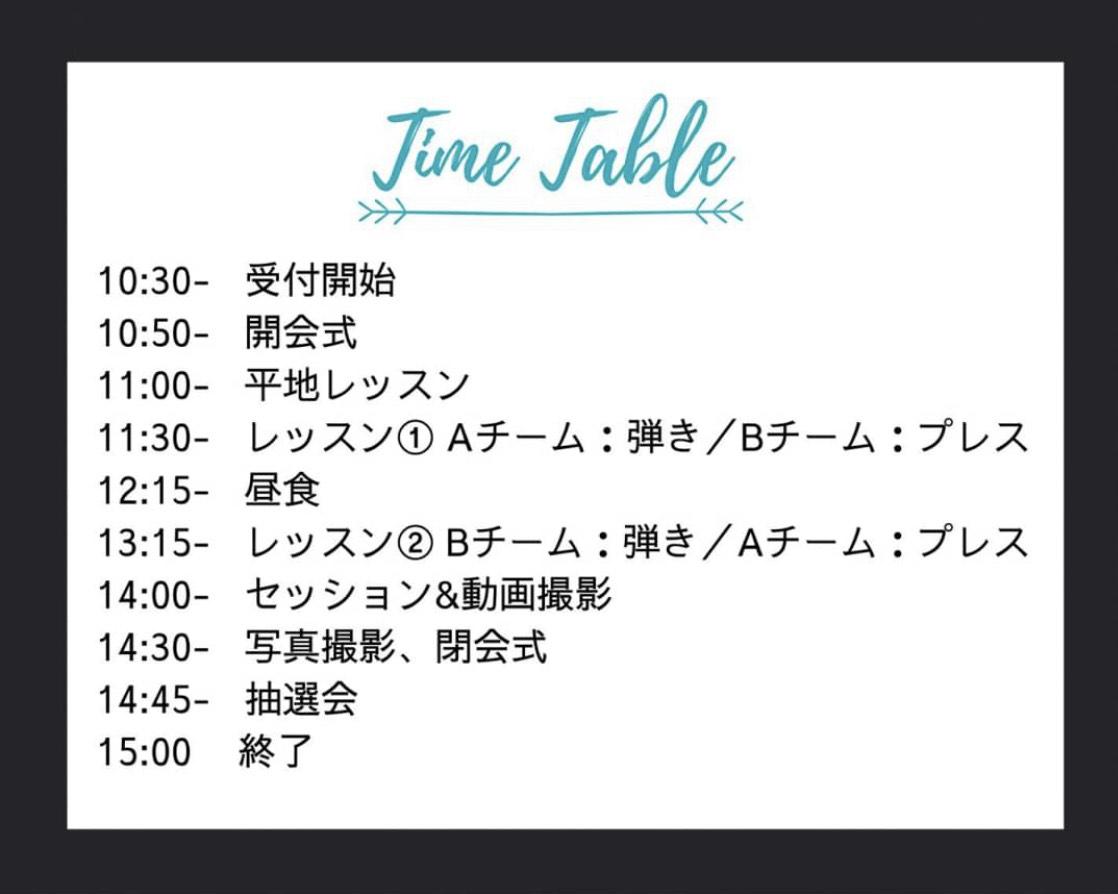 https://www.yeti-resort.com/event/images/image_6487327.JPG
